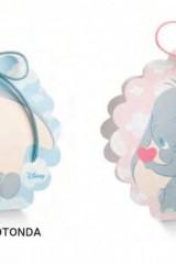 Scatola-portaconfetti-cartoncino-con-decoro-Dumbo-rosa-o-azzurro-DISNEY.-CM-6x4-H-8.5-Codice-S68141